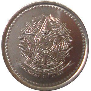Moeda de 200 Cruzeiros, MBC, 1985 a 1987