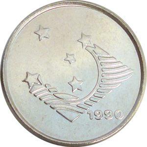 Moeda 1 Cruzeiro, 1990 MBC, Plano Collor