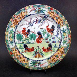 Porcelana Chinesa, Briga de Galos – Antiguidade Promo 60% Off – última peça porcelana chinesa familiamuda.com.br 2